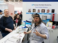 Dental Salon 2017